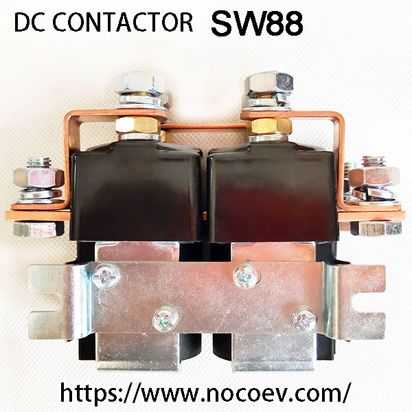 100a direction changeover dc contactor, compatible with curtis / albright  sw88 reversing contactor